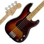Gilmour joue avec une Fender Precision