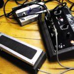 Gilmour joue avec une Univibe d'Univox